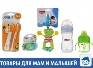 Все, что нужно малышу по доступной цене в Краснодаре