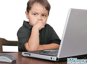 Из-за изменений в законе о СМИ краснодарские блоггеры не могли попасть на сайт LiveJournal