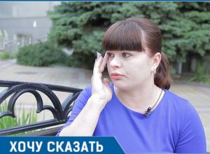 Женщину на Кубани оттаскали за волосы и осудили за то, чего она не совершала