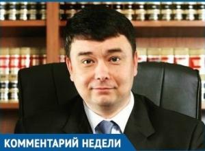 Мэра Краснодара либо штрафуют, либо недоплачивают ему, - эксперт