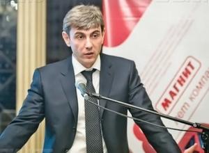 Краснодарскому «Магниту» до 18 января запретили покупку