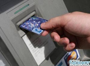 В Адыгее грабитель банкоматов попался в засаду