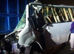 В аварии погибли пятеро футбольных болельщиков, возвращавшихся с матча в Краснодаре