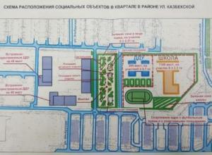 «Потратьте минуту, подпишите петицию» - жители Краснодара просят о помощи