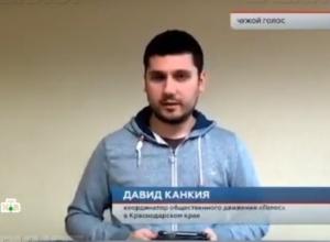 Ответить за неполноценных русских «...» призвали руководителя «Голоса» в Краснодарском крае