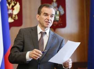 Губернатор Кубани придумал стимул для молодых ученых