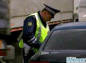 В Краснодаре сотрудника ГИБДД наказали после статьи в ЖЖ
