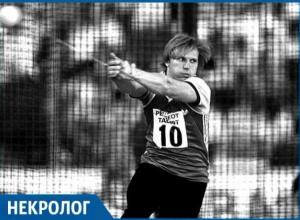 В Сочи скоропостижно скончался олимпийский чемпион Сергей Литвинов