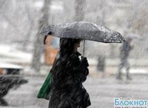 В Краснодарском крае из-за похолодания объявлено экстренное предупреждение
