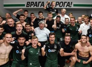 «Краснодар» победил в молодежном первенстве России