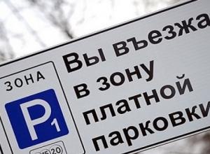 Парковки около больниц Краснодара останутся платными