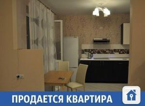 Уютная двушка продается в Краснодаре