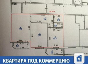 Продается двухкомнатная квартира под коммерцию