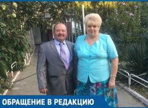 Кубанский Чернобыль: единственная семья пытается покинуть поселок-призрак, где невозможно жить