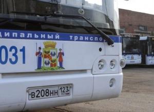 Ремонт улицы Тургенева в Краснодаре изменит маршруты трех автобусов