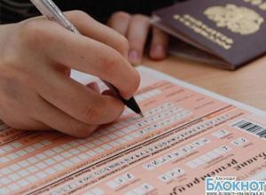 В Краснодарском крае начался дополнительный этап сдачи ЕГЭ