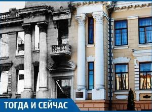 Армянская школа вместо Краснодарской краевой библиотеки имени Пушкина