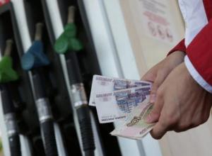 Порядка 65%-налоги: о цене бензина рассказали Краснодарскому краю