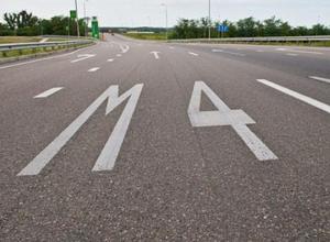 На платных участках трассы М4 «Москва-Новороссийск» повысят тариф