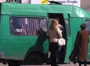 В Краснодарском крае мужчину обворовали в «маршрутке»