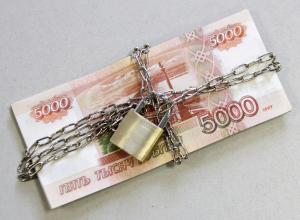 Ликвидация банка не страшна: АСВ вернет вклад, если он не превышает 1,4 млн рублей