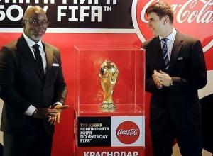 «Это великое историческое событие», - Кубок мира по футболу привезли в Краснодар