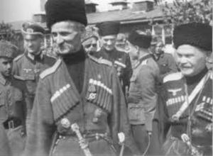Нацизм, как часть истории казачества Краснодарского края, представлен в Москве