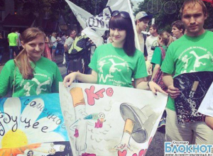 В Краснодаре прошел «Вред-парад»