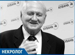 В Краснодаре ушел из жизни Владимир Массальский