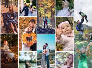 Победителей конкурса «Улыбнись осени» наградят 9 октября