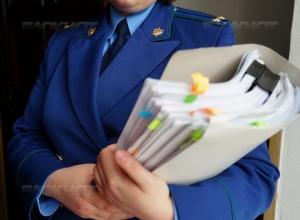 В Новороссийске история с «найденным в мусорном баке» младенцем получила продолжение