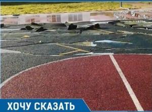 Спортивная площадка в кубанской школе развалилась через 1,5 года