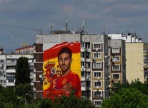 «Это вам не Яшин»: Серхио Рамос по достоинству оценил свое граффити в Краснодаре