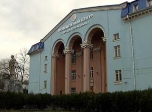 Жители Луганской народной республики попросили в подарок у краснодарцев кроликов