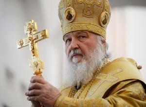 Патриарх Кирилл приедет на несколько дней в Краснодарский край