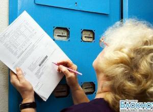 Кубанцев просят поддержать отмену «энергопайка»