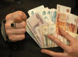 На Кубани бухгалтер в медучреждении сама себя награждала премиями