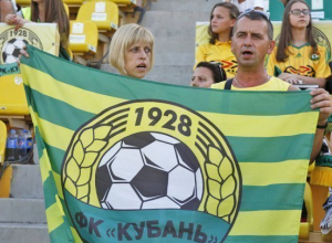 С «Кубани» суд взыскал 15,5 млн рублей