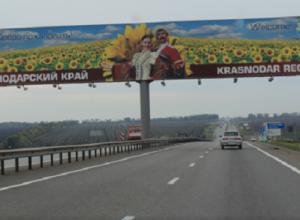 Кубанские дороги едва не вошли в десятку самых опасных в России