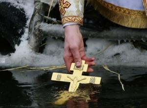 В места для крещенских купаний в Краснодаре первыми окунутся аквалангисты