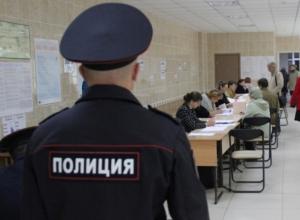 За выборами на Кубани 9 сентября будут следить более 2,5 тыс правоохранителей