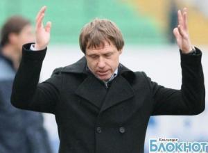ФК «Краснодар» может вылететь из группового турнира Лиги Европы