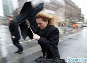 На Кубани объявлено штормовое предупреждение