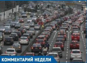 Вся Россия в Краснодаре, поэтому передвигаться можно только на вертолете