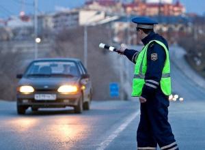 Сотрудники ДПС Краснодарского края снова смогут останавливать автомобили вне постов