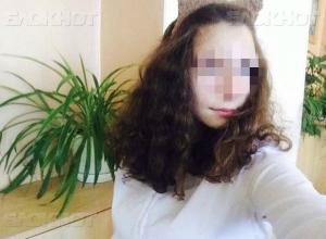 На Кубани исчезла 13-летняя школьница