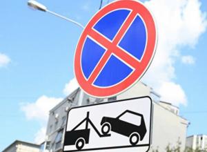В Сочи автомобилистам запретили парковаться возле ж/д вокзала