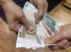 Жителям Краснодарского края не хватает зарплаты до конца месяца