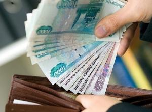 В Краснодаре среднемесячная зарплата увеличилась на 9,3%