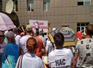 Обманутые дольщики Кубани в день «Народного Единства» планируют серию пикетов